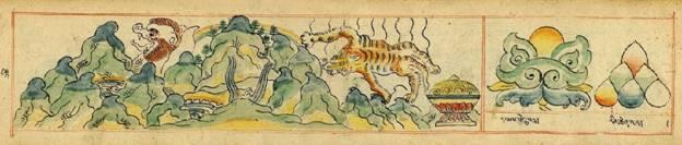 Иллюстрированный текст по тибетской геомантии.